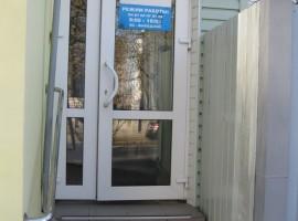 Аренда 46м под офис, ул.Чернышевского, центральный район города