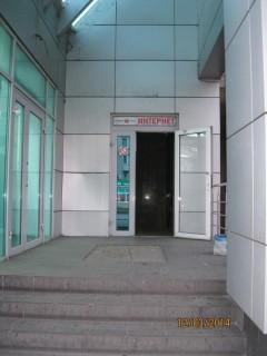 Аренда: 133кв.м - офис, магазин, ул.Рокоссовского, 10