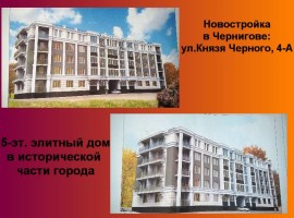 НОВЫЙ ЭЛИТНЫЙ ДОМ! 2-комн. кв. 67,81м с кухней-студио, паркинг