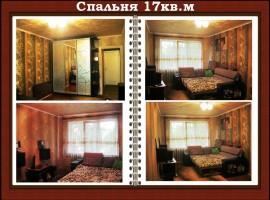 + 4-комн. квартира ул. Пухова с косметическим ремонтом