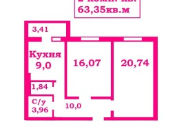 !2-комн.кв. в НОВОМ доме по цене 8.900 грн/м, р-н Заз