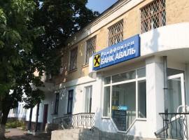 Отдельностоящее 2-эт. кирпичн. капитальное здание, г.Городня!