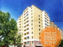 Акція!!! Двокімнатна квартира,74м з атон. опаленням по 9 200грн/м. Пр. Миру