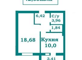 $14.120 Продажа от Застройщика1-комн. кв. 42м ЖК Северный