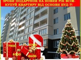 + Шикарная 1-комн.кв. 48м в Новом доме от Застройщика!