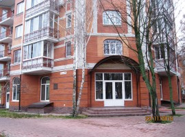 + Продажа фасадного помещения 337м в Центре города р-н Красной площади