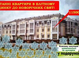 + Шикарный пентхаус в Новом доме! Двухуровн. 4-комн.кв. 126,46м ул.Князя Черного