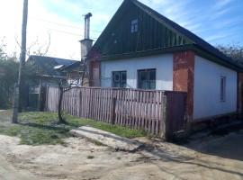 Часть дома в центре города с газовым отоплением, р-н ул. Киевкой