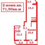 2-комн.кв.,71,5кв.м