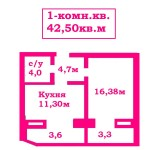 1-к.кв. 42,50м