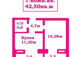 !Новый дом в ЦЕНТРЕ города! 1-комн.кв.,42м по 11.500 грн/кв.м