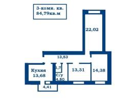 3-комн.квартира,84м  с АВТОНОМНЫМ отопл.,Заз