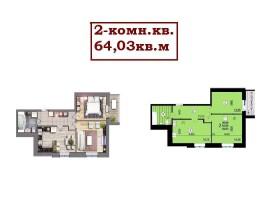2 - комн.квартира, 64м в новом доме с автон.отоплением.