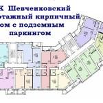 Общая планировка 1