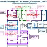 Копия (2) План всего этажа