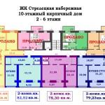 2-6 этажи нарисованная