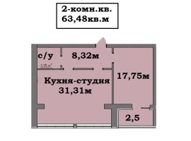 2-кімнатна квартира, 63м з панорамними вікнами.