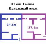 Цоколь 37м и 34м