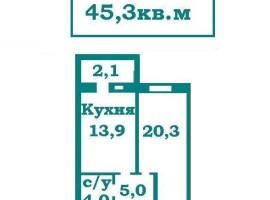 Супер 1-комн.кв., ул. Жабинского - 45,3кв.м по 11.000грн/кв.м