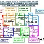 654149060_2_1000x700_-edinstvennaya-2komn-675m-v-novom-dome-ul-gonchaya-59-fotografii
