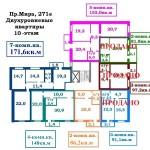 Двухуровневые 10-этаж