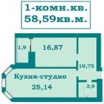 1-комн.кв.,58,59м