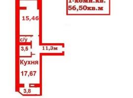 + Застройщик! 1к.кв. ул.Гончая 56,5м - двухсторонняя