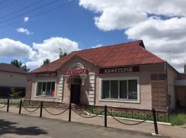 ^Сдам в аренду магазин и кафе Виктория 203м в Любече Преображенская,23