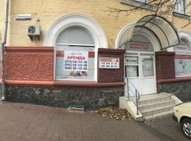 +Без комиссии! 107м под кафе, бар, кальян, магазин пр. Мира