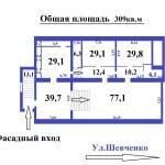 планировка1