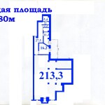 поверх 1 Нарисованная